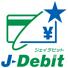 ご利用可能なクレジットカード&スマホ決済|ジェイデビット(J-Debit)