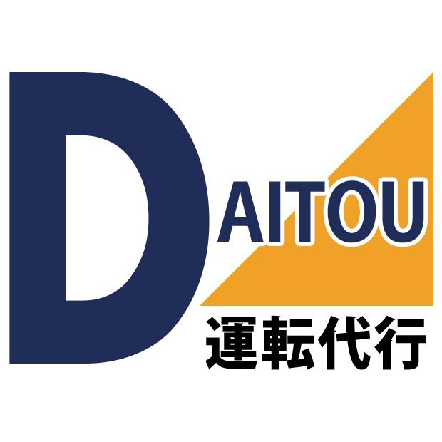 札幌市[運転代行]2km,1500円【DAITOU運転代行】札幌・ダイトー運転代行